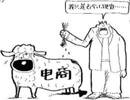 支付宝红包薅羊毛攻略