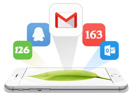 什么是免费的自定义域名企业邮箱