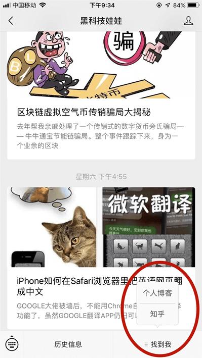 微信公众号不能插入外链?你只要知道这个小程序就可以了