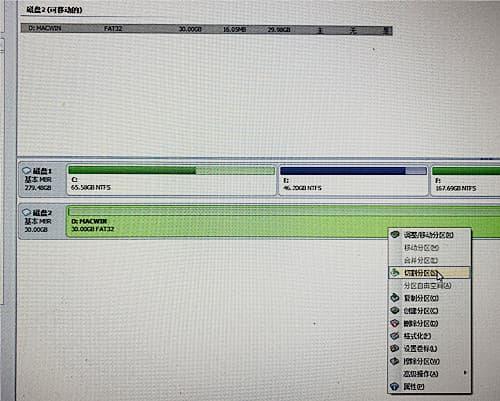保姆级电脑硬盘分区教程,让小白也可一键扩容C盘