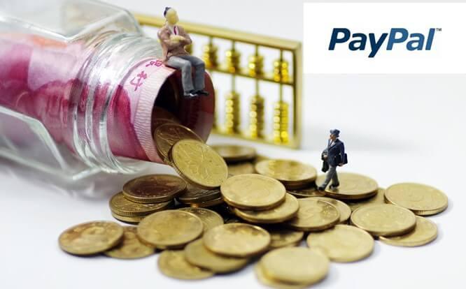 如何从Payoneer提现Paypal里的美金收款