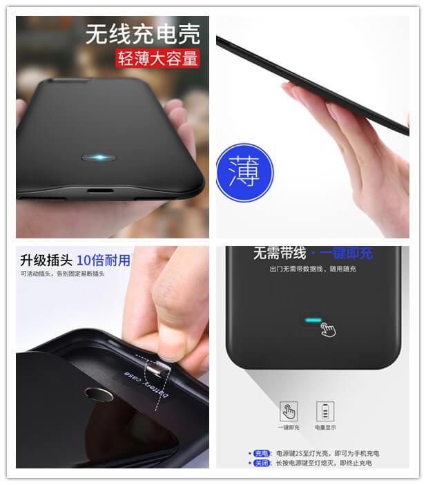 苹果PD充电器选购攻略,如何在快充模式下保护电池