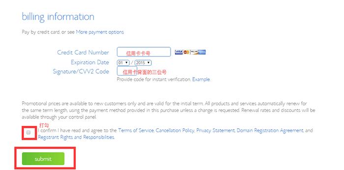 Bluehost虚拟主机-Wordpress外贸建站必备