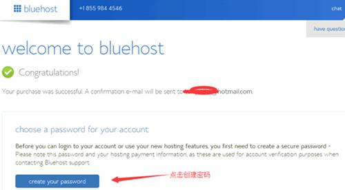 外贸建站必备虚拟主机Bluehost