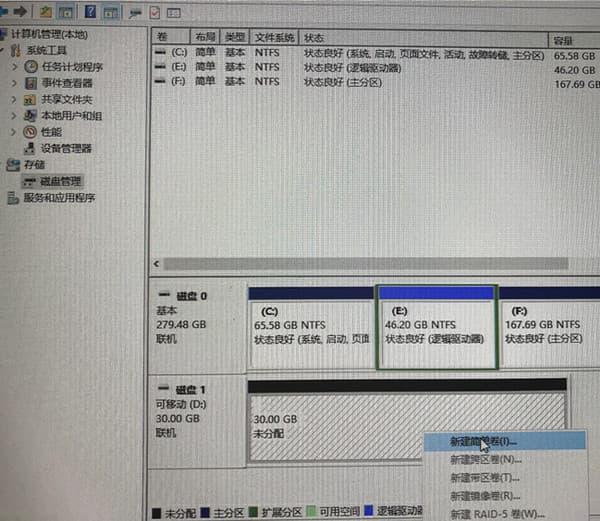 如何在Win10上恢复被Mac格式化后的U盘和硬盘-EFI格式