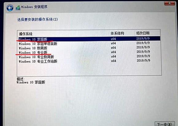 小白也能学会的电脑系统重装盘自制教程