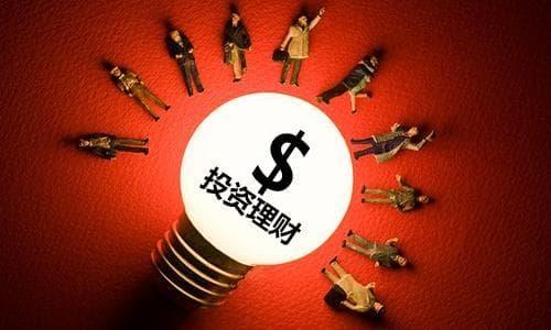 六分钟看懂股票和基金 - 投资科普之黄金、期货、银行理财